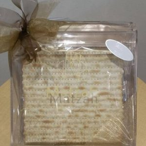 Passover Clear Acrylic Matzah Box with Matzah