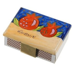 Yair Emanuel Match Box Holder - Small Pomegranate