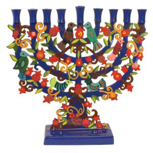 Yair Emanuel Laser Cut Standing Hanukkah Menorah - Pomegranate + Birds
